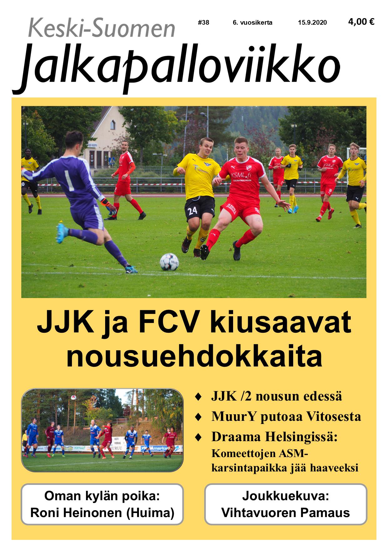 K-S Jalkapalloviikko, arkistokappale